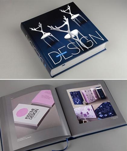 Design&Design ci premia